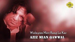 Aziz Mian Qawwal - Wafayien Meri Rang La Kar - Pakistani Regional Song