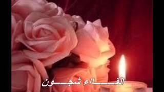 getlinkyoutube.com-الشاعره شجون .. ارجوك من صدك تراني تشبعت