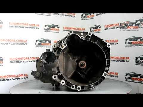 МКПП на Fiat Doblo 1.4 8V | ? Euromotors Авторазборка иномарок