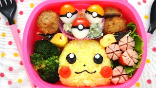 getlinkyoutube.com-Pokemon Bento Lunch Box (Kyaraben) 簡単!ポケモン キャラ弁の作り方