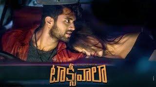 Taxi Wala Release Promo | Taxi Wala Movie | Vijay Devarakonda ,Rashmika Mandanna | FanMade
