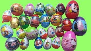getlinkyoutube.com-26 Surprise Eggs, Kinder Surprise Cars Monsters University Disney Shrek Mickey Super Mario part 1