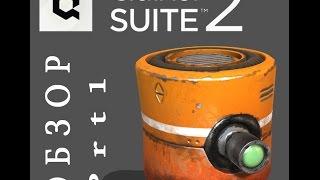 getlinkyoutube.com-Quixel Suite 2.0 Обзор новых фишек. Урок  ( Часть 1 )