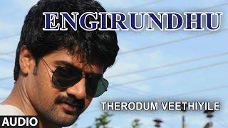 Engirundhu Full Audio Song | Therodum Veethiyile | Hariharan, Shreya Ghoshal