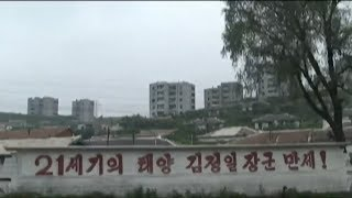 getlinkyoutube.com-北朝鮮旅行記①