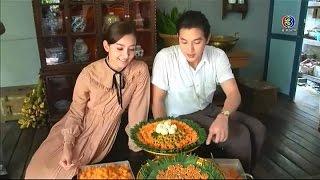 getlinkyoutube.com-ตะลุยกองถ่าย | ปดิวรัดา, ละครชุดแม่ของแผ่นดิน | 25-08-58 | TV3 Official