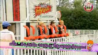 getlinkyoutube.com-[THAI SUB] SHINee สวนสนุก ญี่ป่น
