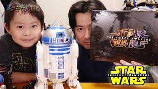 ディズニーランド限定の「R2-D2のポップコーンバケット」 と スター・ウォーズ フォースの覚醒 MovieNEX プレミアムBOX