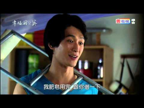 幸福蒲公英 第15集 Happy Dandelion Ep 15
