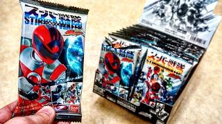 getlinkyoutube.com-箱買いでコンプなるか⁈ 宇宙戦隊キュウレンジャー  スーパー戦隊シールウエハース  ★宇宙戦隊キュウレンジャー Uchu Sentai Kyuranger