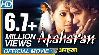 Apaharan Super Hit Hindi Full Movie || Ajay Devgan, Nana Patekar || Bollywood Blockbuster Movies width=