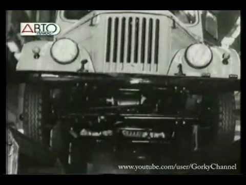 Где находится у ГАЗ 69 аккумулятор