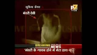 getlinkyoutube.com-Bhanwari devi sex CD by ajitgarh royals