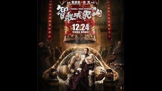 getlinkyoutube.com-The Taking of Tiger  Mountain (智取威虎山) Review