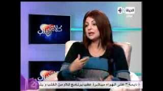 getlinkyoutube.com-د سمر العمريطي _ الحالة النفسية والصحة