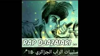 getlinkyoutube.com-Zed-k ft Mc Boy القــــرايا 2016