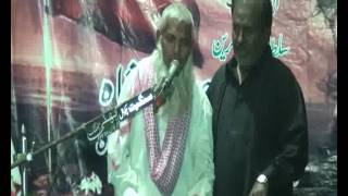 getlinkyoutube.com-Zakir Amir Hussain jafari Majlis 2 Des 2016 Jalsa Zargham shah Jhang