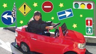 getlinkyoutube.com-ドライブ初体験!キッズドライビングスクール