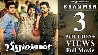 getlinkyoutube.com-Bramman - Full Movie | Sasikumar | Lavanya Tripathi | Santhanam | Soori | DSP | HD 1080p
