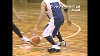 バスケット 1ON1 技集 part1