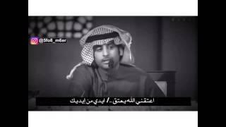 getlinkyoutube.com-ارجوك ساعدني عشان أخليك