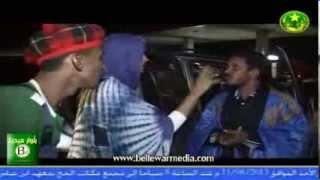 getlinkyoutube.com-وطة في ورطة  حلقة العيد  لتلفزة الموريتانية