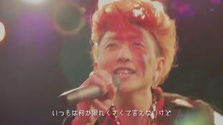 getlinkyoutube.com-ブレインコミックス「ありきたりなラヴソング」 【PVフル】
