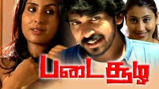 getlinkyoutube.com-Tamil Full Movie 2015  || Podai Suzha || Tamil New Movies 2015 Full Movie