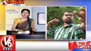 getlinkyoutube.com-Bithiri Sathi Satire On Telangana Excise Minister Padma Rao Comments || Teenmaar News || V6News