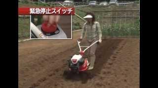 getlinkyoutube.com-YANMAR ヤンマーミニ耕うん機 MTe30 マイティラー