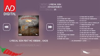 getlinkyoutube.com-Lyrical Son - Ekstravaganca Feat. MC Kresha, KAOS (Official Audio)