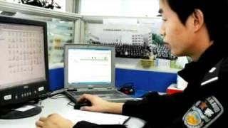 getlinkyoutube.com-【中国禁闻】大陆网民造字突破中共网封扬名