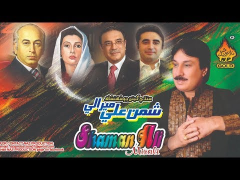 download ppp song