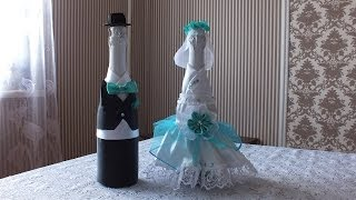 getlinkyoutube.com-Украшение  шампанского на свадьбу ЖЕНИХ