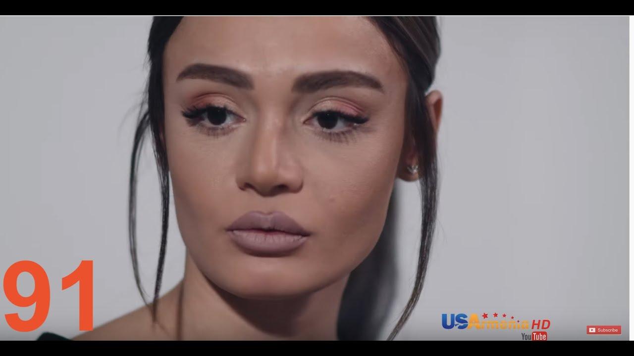 Xabkanq /Խաբկանք- Episode 91