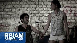 getlinkyoutube.com-ปล่อยให้เด็กได้แฟนดี ๆ บ้าง : เดช อิสระ อาร์ สยาม [Official MV]