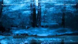 One of the Most AMAZING Qur'an Recitations: Abu Hajar Al-Iraqee - Surah Aal-Imraan - FULL