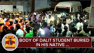 Body of Dalit Youth Buried in his Native with Full Protection - Thanthi TV