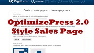 getlinkyoutube.com-[DEMO] Create An OptimizePress 2.0 Style Sales Page In Less Than 1 Minute!