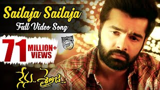 Sailaja Sailaja Full Video Song | Nenu Sailaja Telugu Movie | Ram | Keerthi Suresh | Devi Sri Prasad