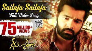 getlinkyoutube.com-Sailaja Sailaja Full Video Song | Nenu Sailaja Telugu Movie | Ram | Keerthi Suresh | Devi Sri Prasad