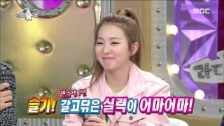 getlinkyoutube.com-[RADIO STAR] 라디오스타 - Seul-ki showed her power dance 20150930