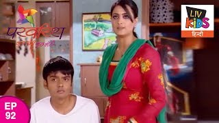Parvarrish Season 1 - Ep 92 - Sweety Annoyed With Rocky's Behaviour