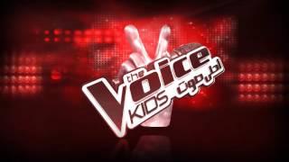 getlinkyoutube.com-تجبون الغناء؟ اشتركوا الآن في الموسم الثاني من #MBCTheVoiceKids