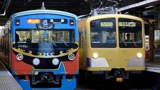 getlinkyoutube.com-西武鉄道 2012年12月9日 所沢駅 朝