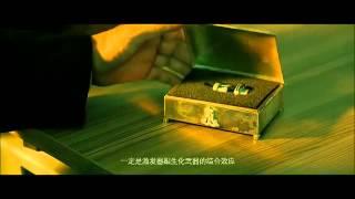 getlinkyoutube.com-特工艾米拉 Ameera (2014) Official Chinese Trailer HD 1080 (Hk Neo Reviews) Film