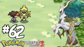getlinkyoutube.com-Pokemon Volt White 2 #62 จับ อาร์เซอุส โปเกม่อนในตำนาน ( Arceus )