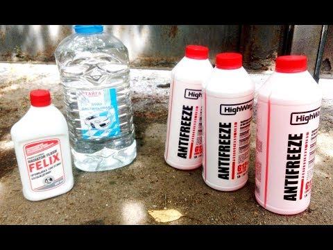 Промывка и замена охлаждающей жидкости opel vectra a