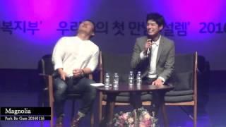 getlinkyoutube.com-20160116 박보검 서편제 - 살다보면full ver.
