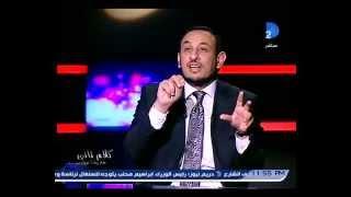getlinkyoutube.com-كلام تانى | اللقاء الكامل للشيخ رمضان عبد المعز مع رشا نبيل